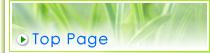 ホーム 屋上緑化 省エネ住宅 防水工事 温暖化対策 近自然工法 東京都中野区